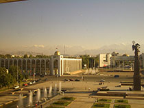 Second Plenary Conference and Working Meeting (Bishkek, 15-16 November 2013)
